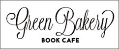 Green Bakery BOOK CAFE
